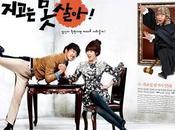 (K-Drama Pilote) Can't Lose (Can't Live With Losing) couple dans tous états