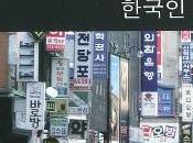Coréens