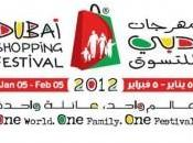Dubaï Shopping Festival 2012 débutera janvier