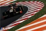 Lotus Renault encore choisi coéquipier Räikkönen