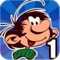 L'excellent Jump: Gaston Superballe Gratuit