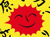 Miss tiny pleure japon: maki cake