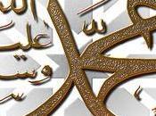 mouloud...Sidna...El mawlid: fête naissance notre prophéte Mohamed S.AW.
