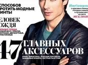dans InStyle Russie