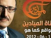 """""""chaînes"""" médias arabes place pour Al-Mayadeen"""