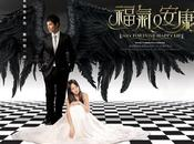 [Tw-Drama] Easy Fortune Happy Life: premier drama Taïwanais