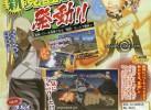 Naruto Ultimate Ninja Storm nouveau personnage confirmé