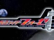 Kamen Rider Fourze Bilan