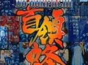 Dodonpachi 1996