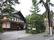 Ryokan Hoshi