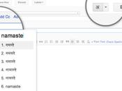 Clavier virtuels dans gmail.