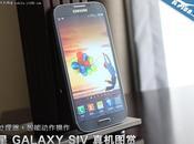 Samsung Galaxy Photos vidéos avant lancement officiel