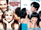 CINEMA plagiats chinois d'affiches films