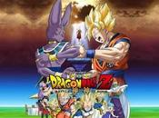 Gros carton Japon pour nouveau Dragon Ball
