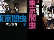 manga Tokyo Yamimushi licencié France