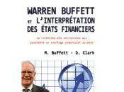 Warren Buffett l'interprétation états financiers