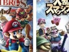 [Test] Super Smash Bros. Brawl [Import]