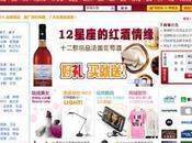 Taobao entre officiellement marché e-commerce