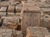 Spécial Investigation Israël Palestine guerre secrète Mossad