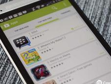 dépasse millions Android supprime liste d'attente