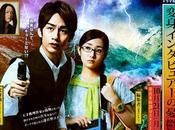 (J-Drama Pilote) Henshin Interviewer Yuutsu mélange improbable mystère comédie