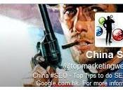 Témoignage China