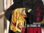Cinéma touch (Tian Ding)