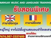 Voici école pour apprendre français Udonthani.