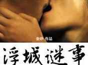 """CINEMA: """"Mystery"""" de/by (2012)"""