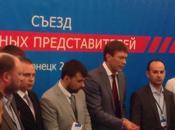 ALERTE INFO -DONBASS. Naissance d'un nouvel état l'est l'Ukraine: Novorossia