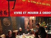 Jeudi juin cinéma Alizés, Ciné-club chinois: Festival Cinéma chinois France Vivre mourir Ordos Ning Ying