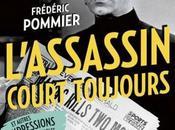 L'assassin court toujours, Frédéric Pommier