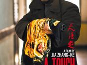 touch (Tian ding)