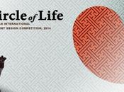 Appel projet Taiwan International Student Design Competition 2014