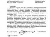 CATASTROPHE. Ukraine: désertions pertes catastrophiques sein l'armée ukrainienne.
