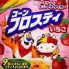 céréales Frosties édition spéciale Hello Kitty