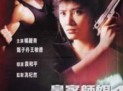 Sens devoir Line Duty Wong jing yan, Yuen Ping (1989)