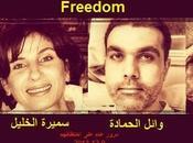 Liberté pour Samira Al-Khalil, Razan Zaitouneh, Wael Hamadi Nazem Hammadi