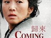 Coming Home cinéma