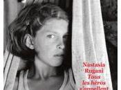 Tous héros s'appellent Phénix Nastasia Rugani