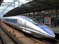 déplacer Japon