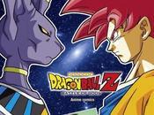 Dragon Ball Battle Gods Akira Toriyama