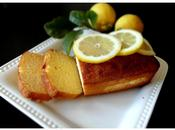 Cake citron.