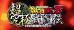 Dragon Ball Extreme Butoden enfin plus d'infos
