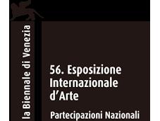 Biennale Venise 2015 pavillon coréen