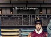 [Dossier] Fantasia 2015 Jour Joli costard coréen indigeste