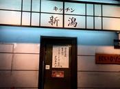 Kitchen Niigata Phrom Phong