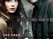 Morsures (2012)