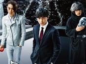Death Note: Light world nouveau trailer