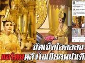 Ladyboy thaï provoque l'indignation pagode Shwedagon Yangon